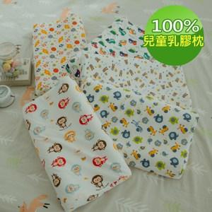 【Leafbaby】100%天然乳膠兒童枕2入-多款任選車車噗噗走
