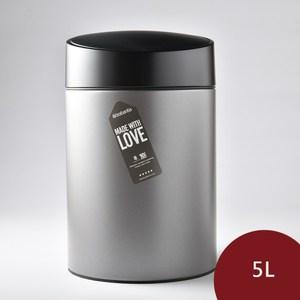 Brabantia 滑動式可壁掛垃圾桶 5L 鉑金