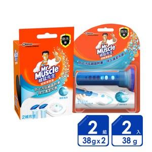 威猛先生 潔廁清香凍2+6組(本體2+補充6)-清新海洋