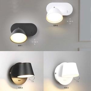 YPHOME LED造型壁燈 A527618~A527648白色 A527648