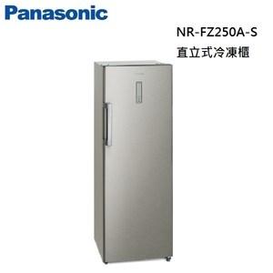 Panasonic國際 242L直立式冷凍櫃NR-FZ250A-S