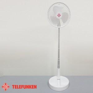 德律風根 充電式涼風扇 型號LT-CF1917 TELEFUNKEN