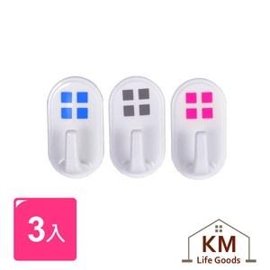 【KM 生活】日式簡約 3M強力膠條掛勾3入/組(小)