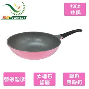 【理想牌】韓國晶鑽不沾炒鍋32cm(IKH-18032-1)