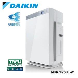 DAIKIN 大金 MCK70VSCT-W 保濕雙重閃流空氣清淨機