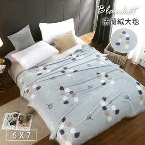 【BELLE VIE】極光-保暖金貂法蘭絨(180X210cm)(180x210cm-極光