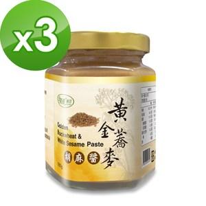 【樸優樂活】黃金蕎麥胡麻醬(180g/罐)x3件組