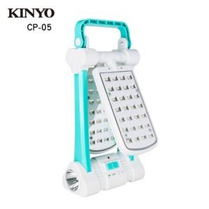 KINYO CP-05 太陽能多合一應急燈