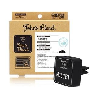 日本John's Blend車用芳香劑-(鈴蘭)本體1枚+補充2枚