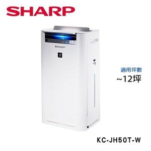SHARP夏普 空氣清淨機KC-JH50T-W 日本原裝