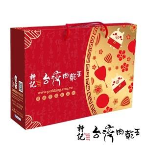 軒記-台灣肉乾王.豬事大吉禮盒(蜜汁豬肉乾+吮指豬肉條+原味杏仁脆豬肉