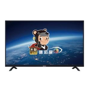 HERAN禾聯 43型LED液晶顯示器 HF-43VA7(免視訊盒)(網路限定)