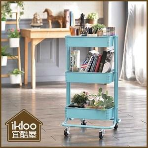 【ikloo 宜酷屋】工業風亮面三層收納推車藍