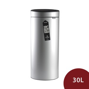 Brabantia Touch Bin 按壓式垃圾桶 30L 金屬灰