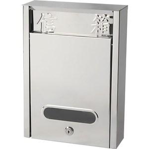 不鏽鋼信箱-0099
