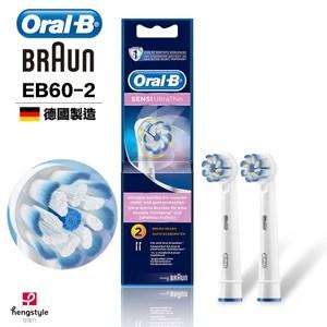 德國 百靈 歐樂B 超細毛護齦刷頭 2入 EB60-2 Braun Oral-B