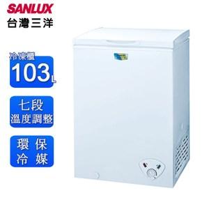火速配★北區~台灣三洋103L上掀式冷凍櫃 SCF-103W
