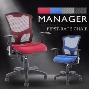 【A1】高彈力舒壓氣墊電腦椅/辦公椅-1入(箱裝出貨)灰色