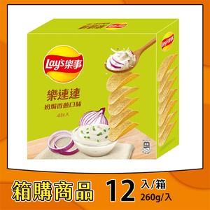 樂事樂連連家庭號-雞汁/ 奶焗香蔥 260gx12入 奶焗香蔥