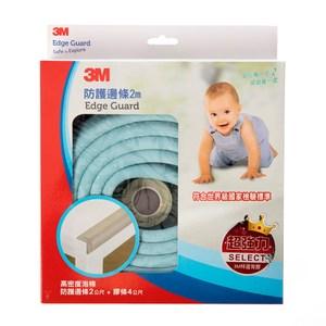 3M兒童安全防撞邊條2M-粉藍