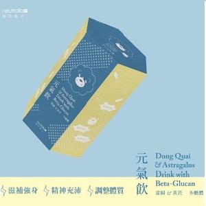 Neutrallo+ 精萃漢方 - 元氣飲 (15入)50ml