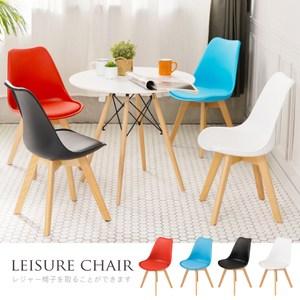 【家具+】Hildr 北歐系列皮革設計休閒椅/餐椅/戶外椅(4色任選)藍色