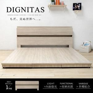 狄尼塔斯6尺附燈式床頭片-2色(不含床底)柚木(深色)