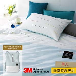 3M 淨呼吸防蟎涼夏被組 單人 Spark限量設計師獨家款