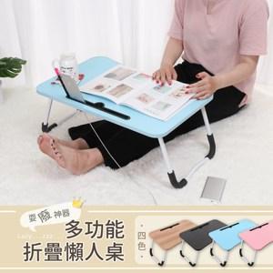 【AOTTO】輕量攜帶式多功能床上懶人桌/戶外桌黑色