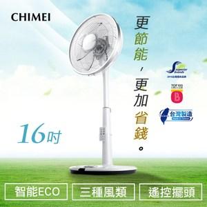 CHIMEI奇美 16吋微電腦ECO遙控DC節能風扇DF-16D600