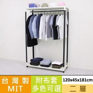 【頂堅】寬120公分-超耐重二層鐵板-吊衣架/吊衣櫥-附布套喜氣紅