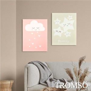 TROMSO時尚無框畫/美夢雲朵星星