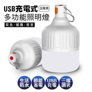 智能充電懸掛式LED燈泡-40W40W