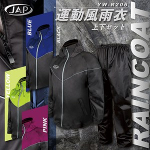 【JAP】運動風雨衣 YW-R206 四色 雙層拉鍊設計藍色XL