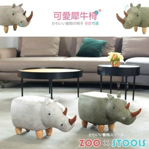AKLIFE 犀牛好朋友動物造型椅凳─標準款 兒童穿鞋凳動物椅多款可選灰犀牛