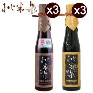 【桃米泉】有機壺底蔭油膏+有機香菇醬油(各3入組)