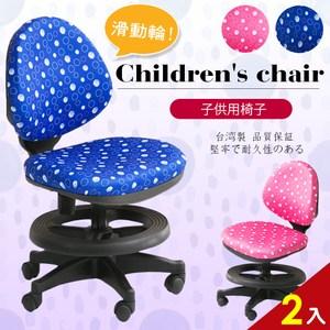 【A1】點點繽紛活動式兒童成長椅-2色可選-2入(箱裝出貨)藍色