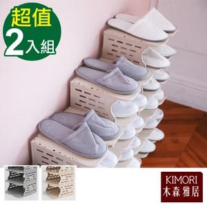 【木森雅居】KIMORI 百變組合創意收納12層鞋櫃灰色+杏色