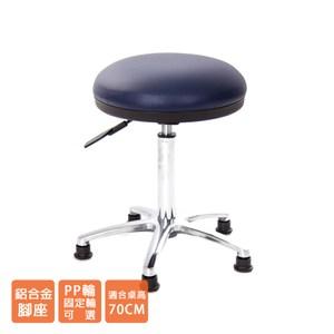 GXG 醫療級 圓凳 工作椅(鋁合金腳) TW-81T1 LU
