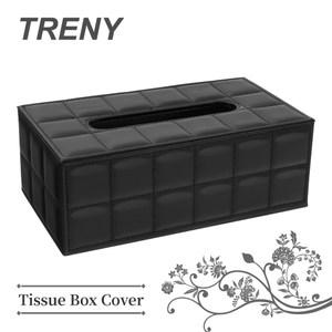 TRENY 皮革面紙盒 格子黑