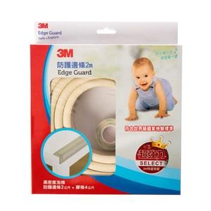 3M兒童安全防撞邊條2M-米白