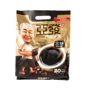 馬來西亞亞發黑咖啡20支-含糖