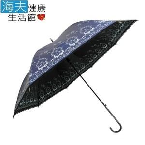 【海夫健康生活館】華麗貴族 色膠 蕾絲 直傘黑色