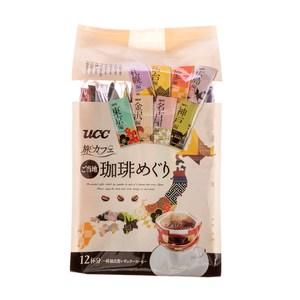 日本UCC 日本名地濾式咖啡(12入)