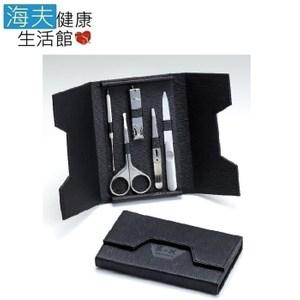 【海夫】日本GB 綠鐘 修容5件組 旅行隨身盒之禮品組(G-3113)