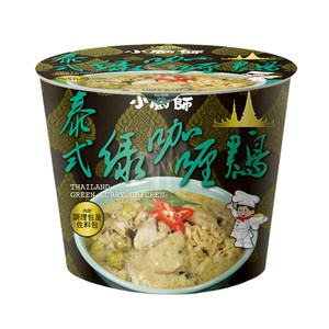 南僑小廚師慢食麵泰式綠咖哩雞