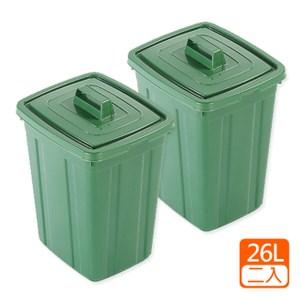 【綠地球】26L中方型資源回收桶(二入/ 組)