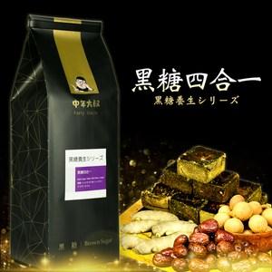中年大叔.黑糖紅棗桂圓(420g/ 包,共兩包)