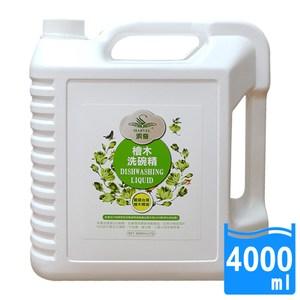【汎奇】檜木洗碗精 - 4000ML