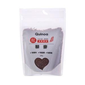 紅藜麥粒-350g